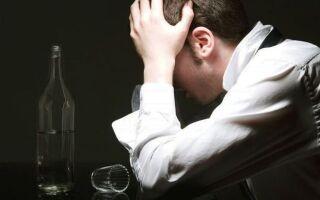 Причины рвоты с кровью после алкоголя или с похмелья