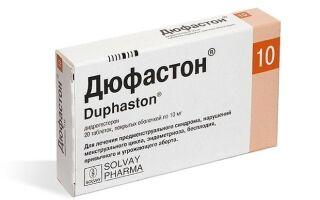 Как принимать Дюфастон при маточном кровотечении