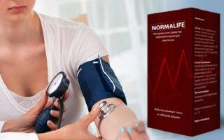 Как принимать лекарство Normalife от гипертонии