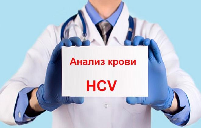 Гепатит б и берем