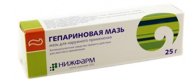 Препарат для снятия синяков и разжижения тромбов