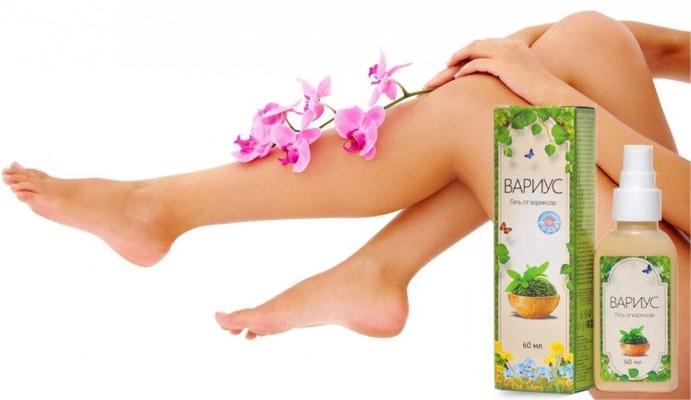 Мазь от варикоза вен на ногах: крем какой лучше, гель от венозного расширения, чем мазать ноги, самые лучшие крема