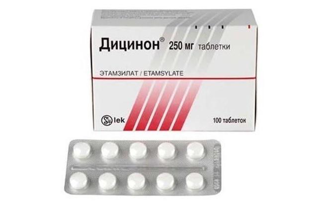 Таблетированная форма выпуска препарата