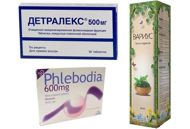 Препараты для лечения варикоза