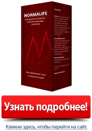 Сайт производства