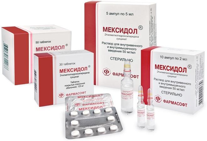 Разновидности препарата Мексидол