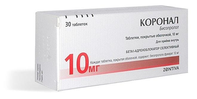 Таблетки Коронал