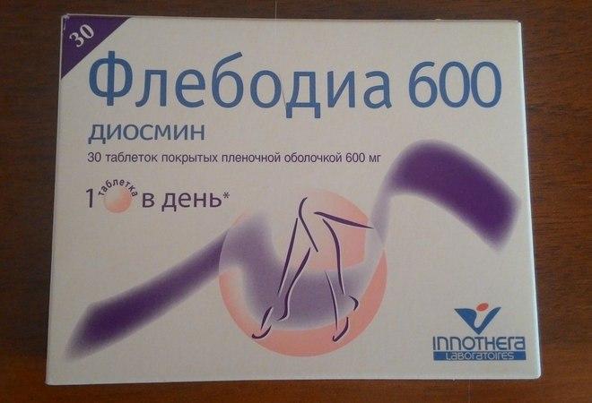 Таблетки от варикоза Флебодиа: как принимать, инструкция по ...