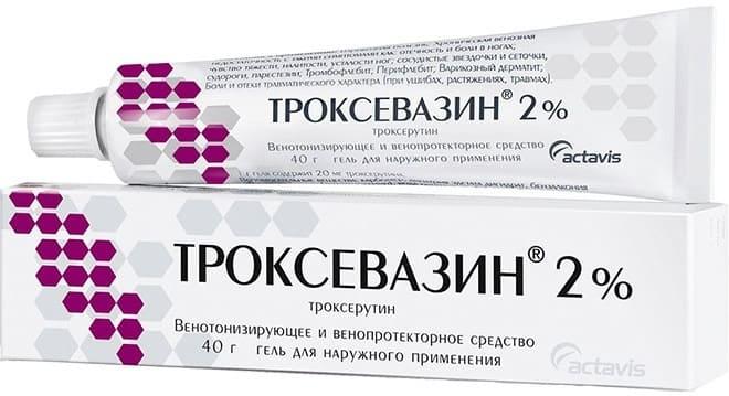 Мазь Троксевазин от варикоза