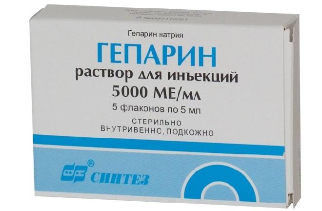 Гепарин р-р д/ин. 5000 МЕ/мл фл. 5 мл